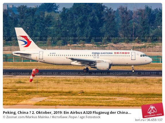 Peking, China ? 2. Oktober, 2019: Ein Airbus A320 Flugzeug der China... Стоковое фото, фотограф Zoonar.com/Markus Mainka / age Fotostock / Фотобанк Лори