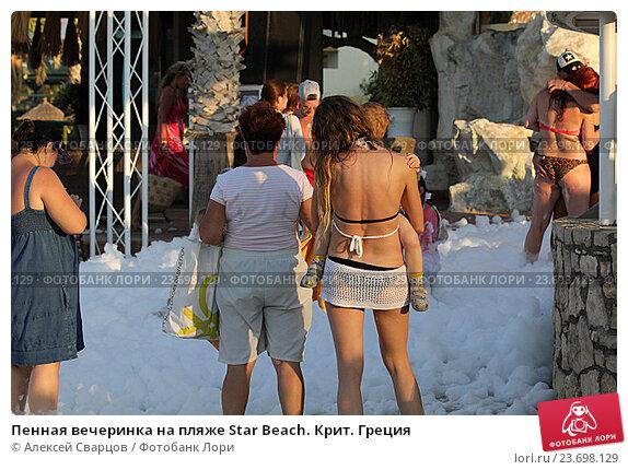 Купить «Пенная вечеринка на пляже Star Beach. Крит. Греция», фото № 23698129, снято 16 сентября 2016 г. (c) Алексей Сварцов / Фотобанк Лори