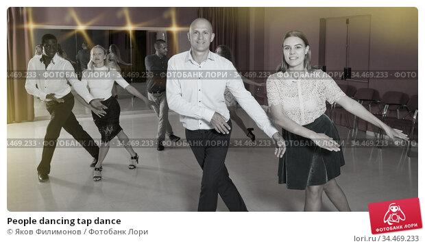 People dancing tap dance. Стоковое фото, фотограф Яков Филимонов / Фотобанк Лори