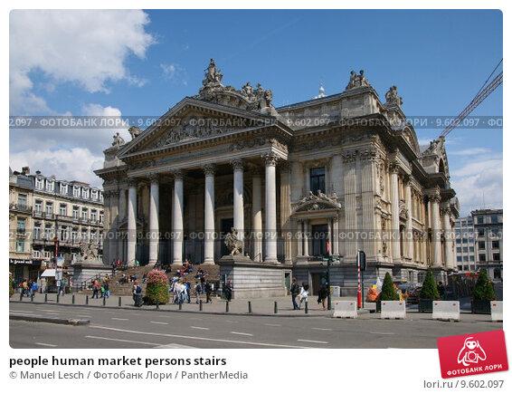 Купить «people human market persons stairs», фото № 9602097, снято 6 октября 2018 г. (c) PantherMedia / Фотобанк Лори
