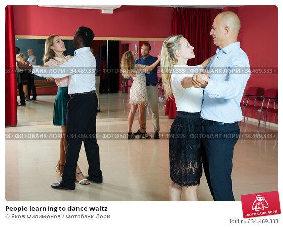 People learning to dance waltz. Стоковое фото, фотограф Яков Филимонов / Фотобанк Лори