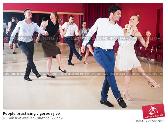 Купить «People practicing vigorous jive», фото № 26586945, снято 24 мая 2017 г. (c) Яков Филимонов / Фотобанк Лори