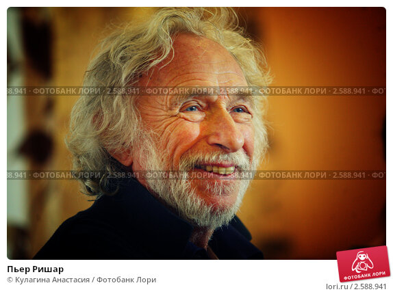Пьер Ришар (2011 год). Редакционное фото, фотограф Кулагина Анастасия / Фотобанк Лори
