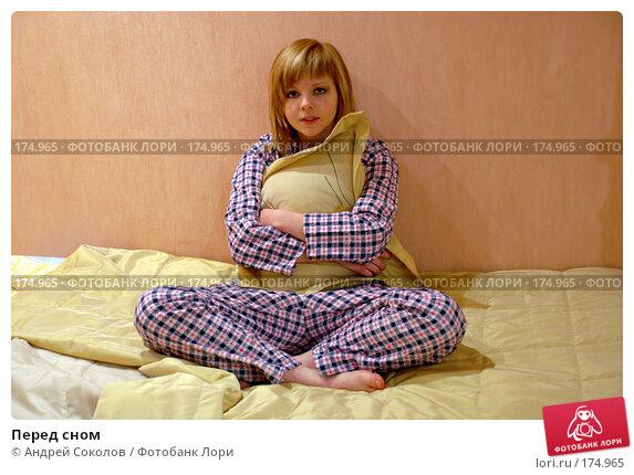 Перед сном, фото № 174965, снято 12 января 2008 г. (c) Андрей Соколов / Фотобанк Лори