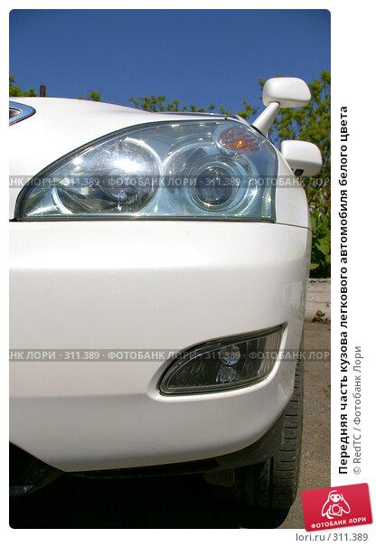Передняя часть кузова легкового автомобиля белого цвета, фото № 311389, снято 4 июня 2008 г. (c) RedTC / Фотобанк Лори