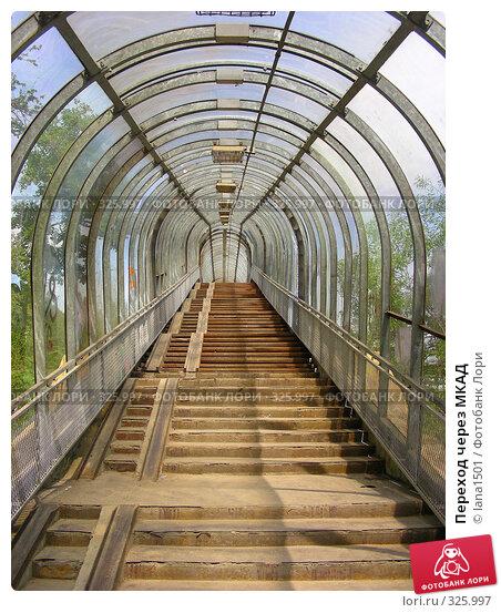Купить «Переход через МКАД», эксклюзивное фото № 325997, снято 9 июня 2008 г. (c) lana1501 / Фотобанк Лори