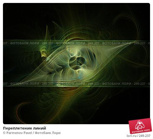 Переплетение линий, иллюстрация № 249237 (c) Parmenov Pavel / Фотобанк Лори