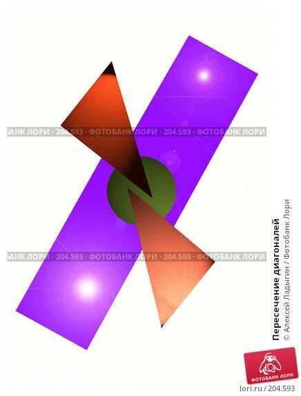 Купить «Пересечение диагоналей», фото № 204593, снято 20 апреля 2018 г. (c) Алексей Ладыгин / Фотобанк Лори