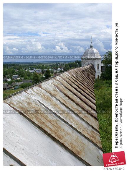 Переславль. Крепостная стена и башня Горицкого монастыря, фото № 60849, снято 30 июня 2007 г. (c) Julia Nelson / Фотобанк Лори