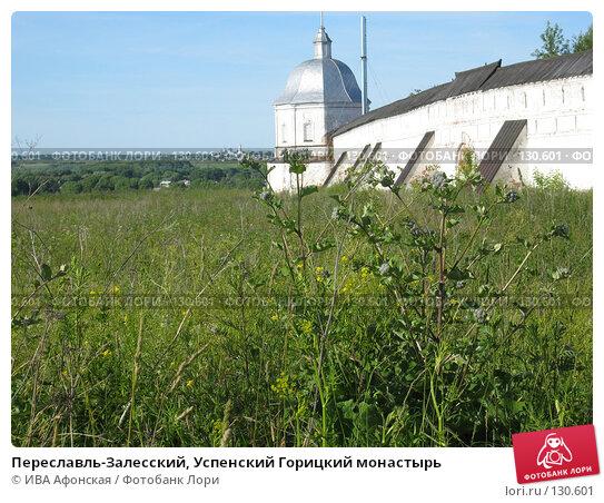 Переславль-Залесский, Успенский Горицкий монастырь, фото № 130601, снято 5 июля 2006 г. (c) ИВА Афонская / Фотобанк Лори