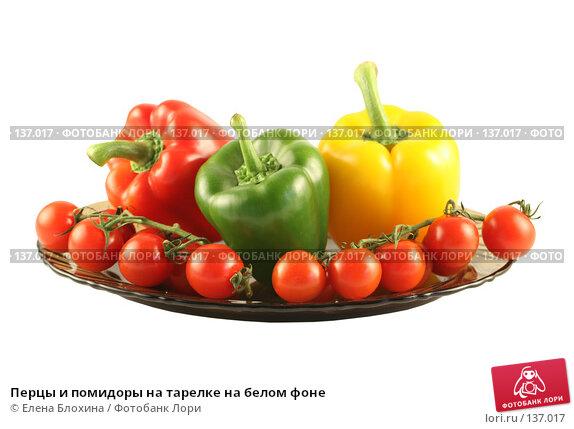 Перцы и помидоры на тарелке на белом фоне, фото № 137017, снято 24 июля 2007 г. (c) Елена Блохина / Фотобанк Лори
