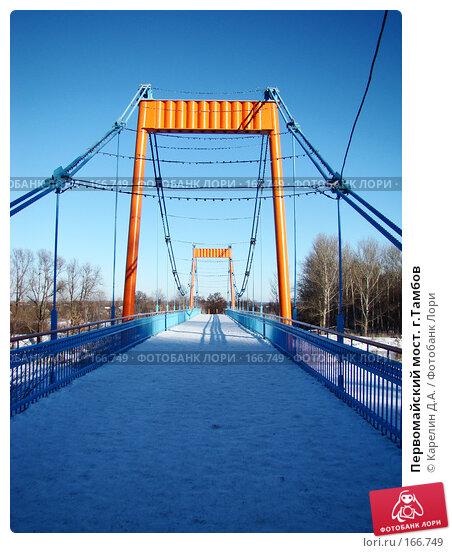 Первомайский мост. г.Тамбов, фото № 166749, снято 31 декабря 2007 г. (c) Карелин Д.А. / Фотобанк Лори