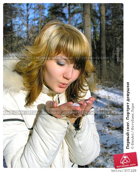 Купить «Первый снег. Портрет девушки», фото № 317229, снято 24 апреля 2018 г. (c) ElenArt / Фотобанк Лори