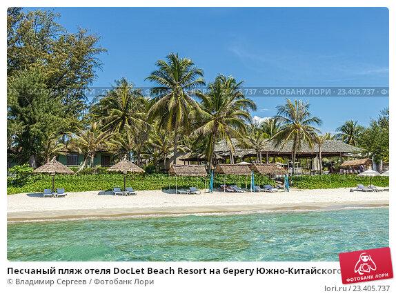 Песчаный пляж отеля DocLet Beach Resort на берегу Южно-Китайского моря. Вьетнам (2016 год). Стоковое фото, фотограф Владимир Сергеев / Фотобанк Лори