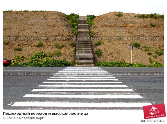 Купить «Пешеходный переход и высокая лестница», фото № 328477, снято 19 июня 2008 г. (c) RedTC / Фотобанк Лори