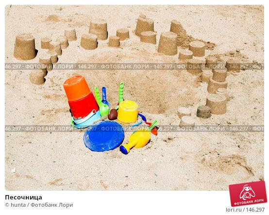 Песочница, фото № 146297, снято 11 сентября 2007 г. (c) hunta / Фотобанк Лори