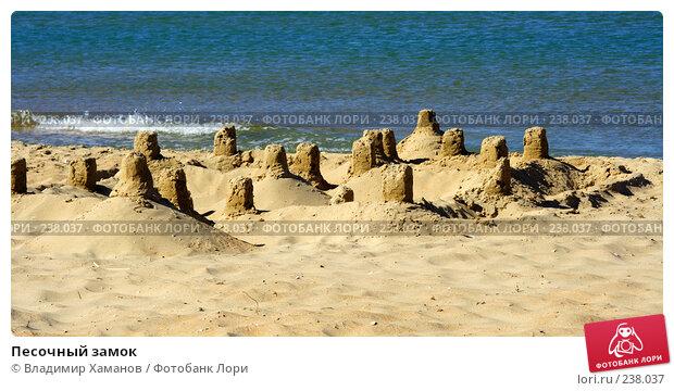 Купить «Песочный замок», фото № 238037, снято 21 июля 2006 г. (c) Владимир Хаманов / Фотобанк Лори