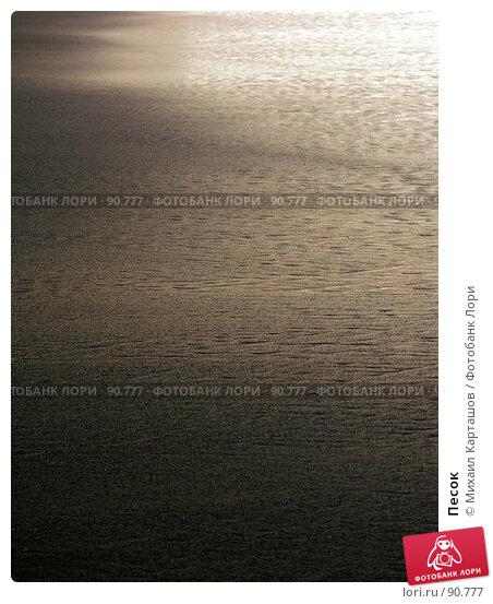 Песок, эксклюзивное фото № 90777, снято 3 августа 2007 г. (c) Михаил Карташов / Фотобанк Лори