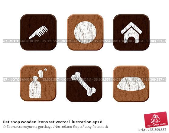 Pet shop wooden icons set vector illustration eps 8. Стоковое фото, фотограф Zoonar.com/yunna gorskaya / easy Fotostock / Фотобанк Лори
