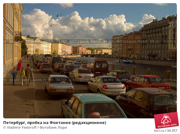 Петербург, пробка на Фонтанке (редакционное), фото № 34357, снято 15 мая 2006 г. (c) Vladimir Fedoroff / Фотобанк Лори