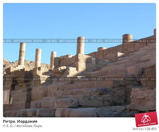 Петра. Иордания, фото № 128453, снято 25 ноября 2007 г. (c) Екатерина Овсянникова / Фотобанк Лори