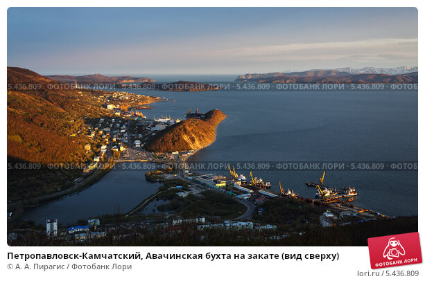 Купить «Петропавловск-Камчатский, Авачинская бухта на закате (вид сверху)», фото № 5436809, снято 5 июня 2010 г. (c) А. А. Пирагис / Фотобанк Лори