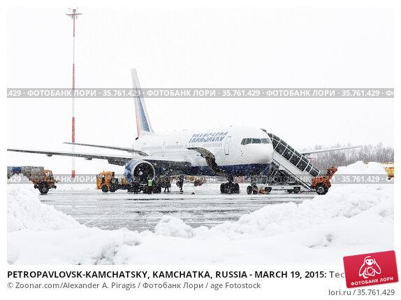 PETROPAVLOVSK-KAMCHATSKY, KAMCHATKA, RUSSIA - MARCH 19, 2015: Technical... Стоковое фото, фотограф Zoonar.com/Alexander A. Piragis / age Fotostock / Фотобанк Лори