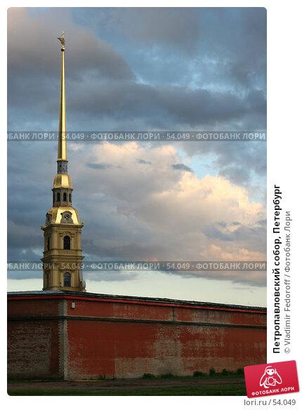 Петропавловский собор, Петербург, фото № 54049, снято 19 июня 2007 г. (c) Vladimir Fedoroff / Фотобанк Лори