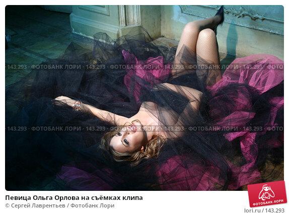 Певица Ольга Орлова на съёмках клипа, фото № 143293, снято 29 апреля 2004 г. (c) Сергей Лаврентьев / Фотобанк Лори