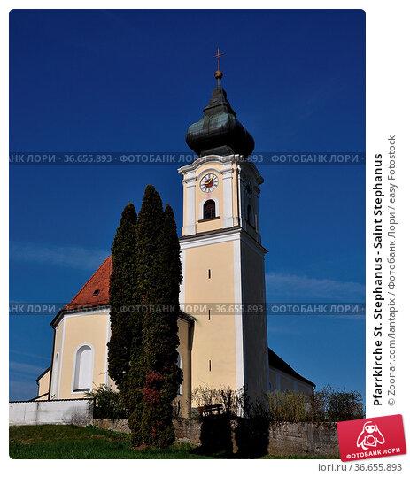 Pfarrkirche St. Stephanus - Saint Stephanus. Стоковое фото, фотограф Zoonar.com/lantapix / easy Fotostock / Фотобанк Лори