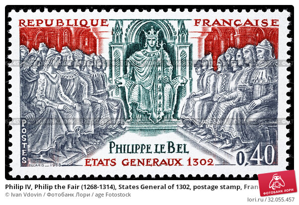 Philip IV, Philip the Fair (1268-1314), States General of 1302, postage stamp, France, 1968. (2014 год). Редакционное фото, фотограф Ivan Vdovin / age Fotostock / Фотобанк Лори