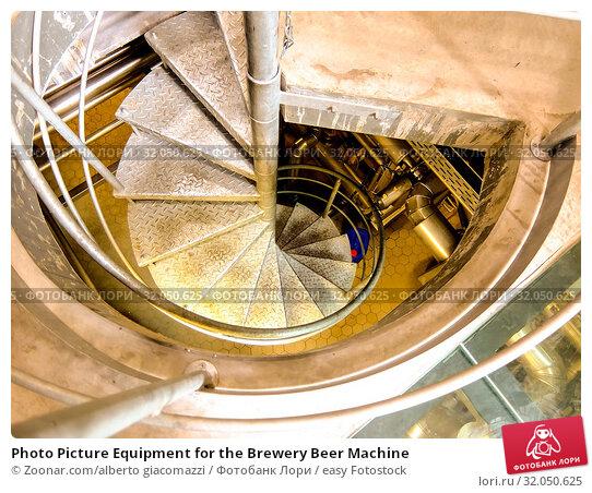 Photo Picture Equipment for the Brewery Beer Machine. Стоковое фото, фотограф Zoonar.com/alberto giacomazzi / easy Fotostock / Фотобанк Лори
