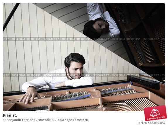 Pianist. Стоковое фото, фотограф Benjamin Egerland / age Fotostock / Фотобанк Лори
