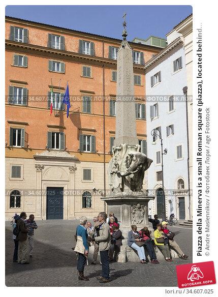 Piazza della Minerva is a small Roman square (piazza), located behind... (2011 год). Редакционное фото, фотограф Andre Maslennikov / age Fotostock / Фотобанк Лори