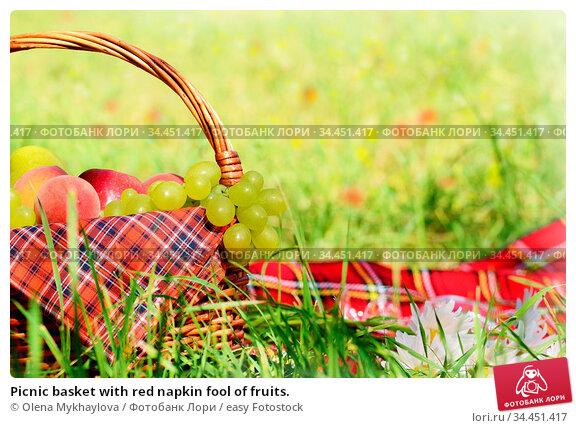 Picnic basket with red napkin fool of fruits. Стоковое фото, фотограф Olena Mykhaylova / easy Fotostock / Фотобанк Лори