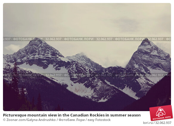 Picturesque mountain view in the Canadian Rockies in summer season. Стоковое фото, фотограф Zoonar.com/Galyna Andrushko / easy Fotostock / Фотобанк Лори