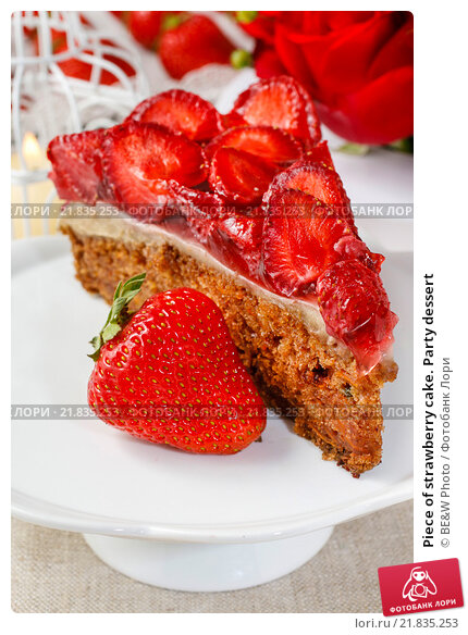 Купить «Piece of strawberry cake. Party dessert», фото № 21835253, снято 14 июня 2019 г. (c) BE&W Photo / Фотобанк Лори