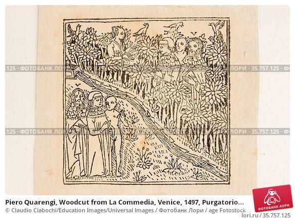Piero Quarengi, Woodcut from La Commedia, Venice, 1497, Purgatorio... Стоковое фото, фотограф Claudio Ciabochi/Education Images/Universal Images / age Fotostock / Фотобанк Лори