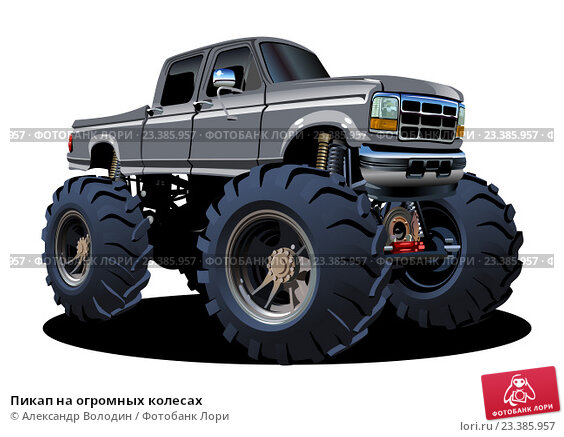 Купить «Пикап на огромных колесах», иллюстрация № 23385957 (c) Александр Володин / Фотобанк Лори