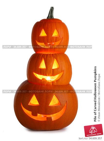 Pile of Carved Halloween Pumpkins. Стоковое фото, фотограф Иван Михайлов / Фотобанк Лори