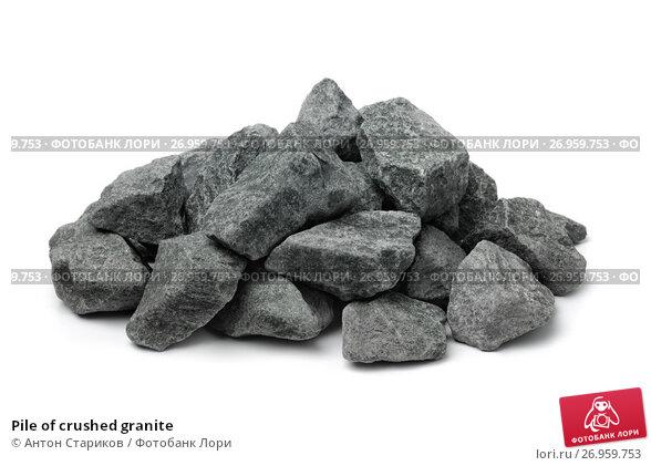Pile of crushed granite, фото № 26959753, снято 21 августа 2017 г. (c) Антон Стариков / Фотобанк Лори