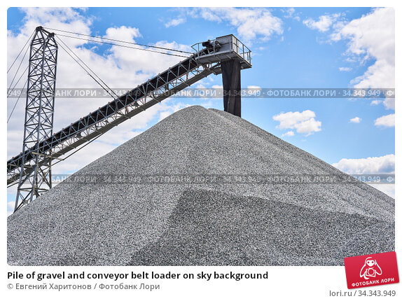 Pile of gravel and conveyor belt loader on sky background. Стоковое фото, фотограф Евгений Харитонов / Фотобанк Лори