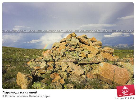 Пирамида из камней, фото № 123253, снято 25 июля 2017 г. (c) Коваль Василий / Фотобанк Лори