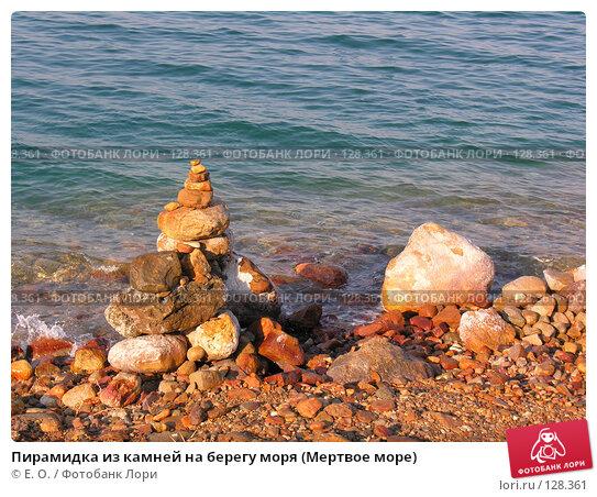 Пирамидка из камней на берегу моря (Мертвое море), фото № 128361, снято 24 ноября 2007 г. (c) Екатерина Овсянникова / Фотобанк Лори