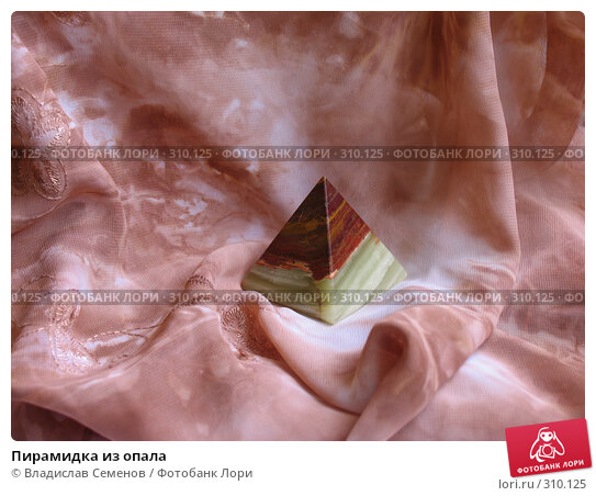 Пирамидка из опала, фото № 310125, снято 4 июня 2008 г. (c) Владислав Семенов / Фотобанк Лори