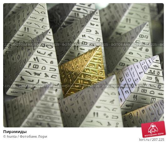Купить «Пирамиды», фото № 207225, снято 20 сентября 2007 г. (c) hunta / Фотобанк Лори