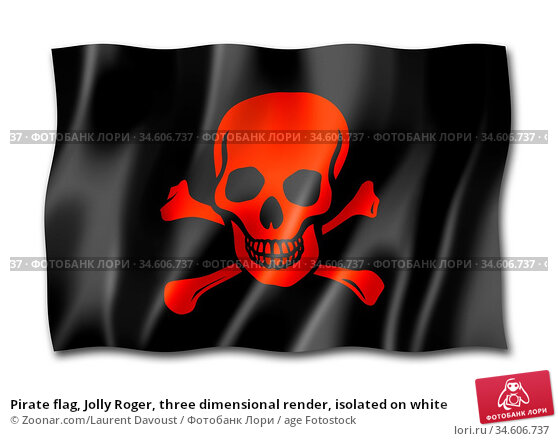 Pirate flag, Jolly Roger, three dimensional render, isolated on white. Стоковое фото, фотограф Zoonar.com/Laurent Davoust / age Fotostock / Фотобанк Лори
