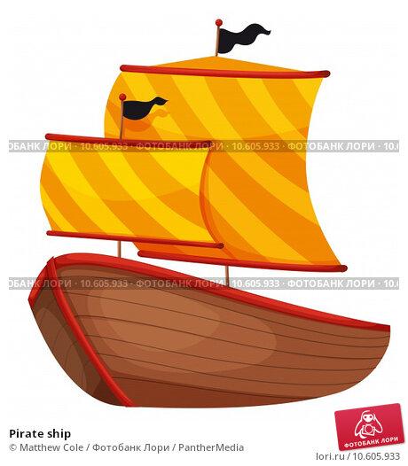 карточки лодка и корабль