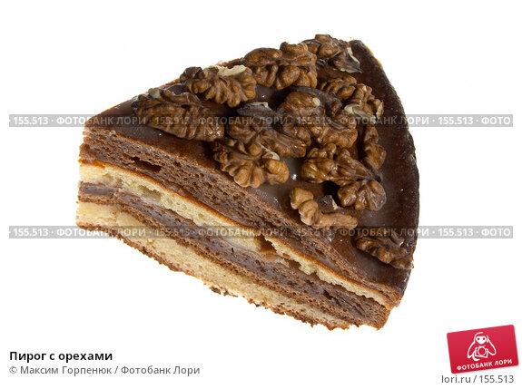 Пирог с орехами, фото № 155513, снято 8 января 2007 г. (c) Максим Горпенюк / Фотобанк Лори