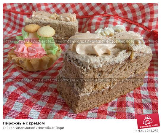Пирожные с кремом, фото № 244237, снято 5 апреля 2008 г. (c) Яков Филимонов / Фотобанк Лори